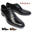 リーガル 靴 725R エレガントなメンズビジネスシューズ