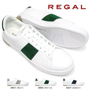 リーガル メンズ レザースニーカー 57VR ウルトラライト 本革 スタイリッシュ レトロ シンプル 白 ホワイト REGAL 57VRAB