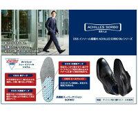 アキレスソルボBizシリーズメンズアキレス・ソルボ814本革ビジネスシューズレザーストレートチップ軽量ACHILLESSORBO814