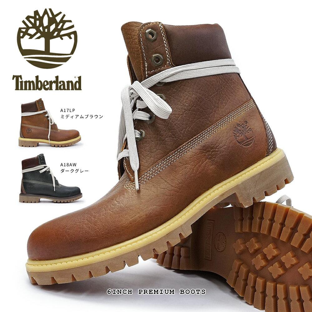 ブーツ, ワーク  6 Timberland 6inch Premium Boots