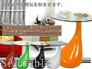 選べるカラー!5色の中よりお好きな色をお選び下さいテーブルK-706 ポップなインテリア サイド...