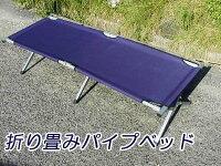 アルミ折り畳みベッド緑_2