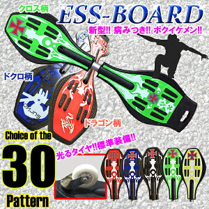 エスボード ドラゴン ヘルメット プロテクター ホイール オプション スケート スケボー