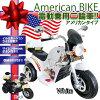 【送料無料】【あす楽対応】電動乗用バイク充電式乗用玩具アメリカンバイク子供用三輪車キッズバイククリスマスプレゼントにぴったりバイクCBK-014PB301A【05P03Dec16】