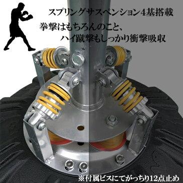 サンドバック サンドバッグ 吸盤付き 格闘技 ボクシング キックボクシング スパーリング パンチングサンドバッグ ミット トレーニング器具 QJZ