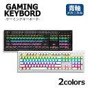 ゲーミングキーボード タイプライター メカニカルキーボード