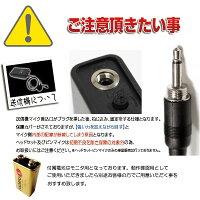 【送料無料】【あす楽対応】ワイヤレスマイクセット拡声器3人同時使用可能USB/録音MP3アンプ内臓マイクインカムピンマイクセット拡声器会議