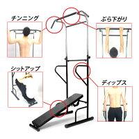 ぶら下がり健康器2色トレーニング筋トレ背筋伸ばし腹筋懸垂健康管理ブラックホワイトBT-01