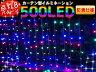 【送料無料】LEDイルミネーション 500球 ナイアガラ カーテン クリスマス 500LCLカーテン【05P03Dec16】