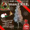 クリスマスシーズンに■クリスマスツリー緑210cm■イルミネーション/分割収納式