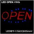 【送料無料】【あす楽対応】オープン看板 LED 看板 オープンパネル 居酒屋 店舗 看板 OPEN-NEW【05P03Dec16】