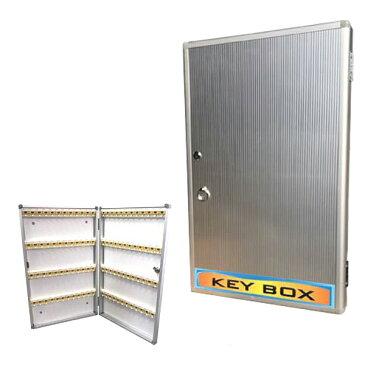 キーボックス 壁掛け式キーボックス ネームタグ96点 鍵付き 会社 事務所 鍵管理 金庫 H-1096