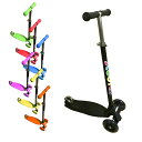 キックボード キックスクーター 3輪 子供用 スポーツ おもちゃ 子供 ブレーキ 光るタイヤ DMGC クリスマスプレゼント 特集1