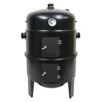 大型スモーカー&グリルBBQコンロ/燻製製作/一台で燻製器・蒸し器・焼肉グリル