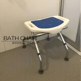 シャワーチェア バスチェア 折りたたみ 折り畳み式 風呂イス 風呂いす 風呂椅子 介護 シャワーチェアー シャワーベンチ 入浴用 椅子 イス 介護用品 入浴補助 005-BL