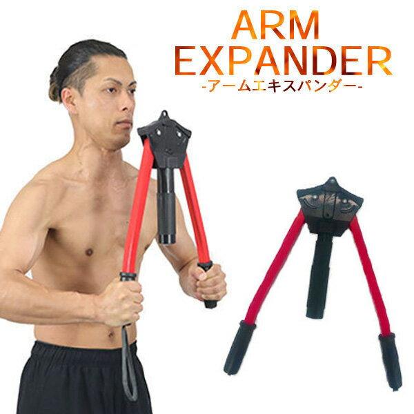 マッスルアームバーエキスパンダー筋トレトレーニングアームバー上腕筋大胸筋負荷調節60kgワークアウトエキスパンダKTJBRQ