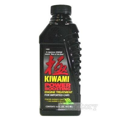究極のエンジンオイルトリートメントBARDAHL/バーダル 極エンジントリートメント(KIWAMI POWER...