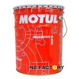 基本送料無料!MOTUL/モチュールMULTIPOWER(マルチパワー)15W50  20L缶