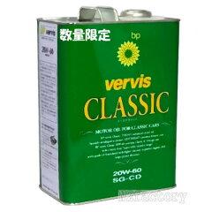 限定入荷!クラシックカーの定番オイル数限定!BP Vervis CLASSIC/ビーピー バービスクラシッ...