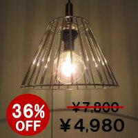 【照明 ペンダントライト 1灯】 クローム ワイヤー S / 長澤ライティング Nagasawa Lighting