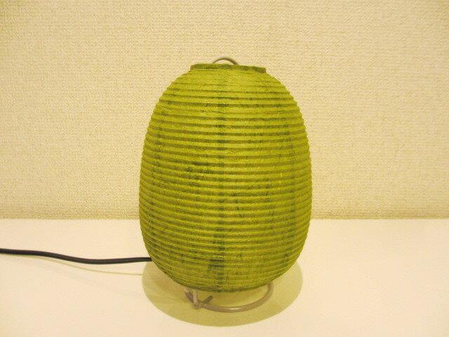 和紙 フロアスタンド 和室用長澤ライティング Nagasawa Lighting*和紙 提灯スタンド照明 [グリーン]