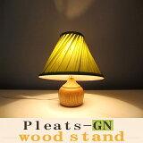 プリーツ 照明 スタンドライト ウッド 天然木プリーツグリーン&メープルウッドスタンドset