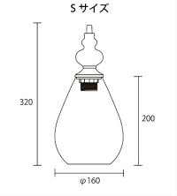 ペンダントライト1灯NP−5046/NP−5047/NP−5048