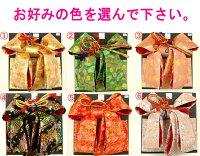 2018年新作七五三正絹7歳用女の子高級着物フルセット【シクラメン】◆しぼり柄ピンク系鞠◆857