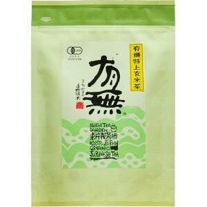 [特价]糙米茶[价值] 200克有机和有机种植的宇治茶与糙米混合♪[有机JAS认证]茶是安全的!香浓的糙米香气具有放松效果!可以密封的拉链袋也很受欢迎![有机糙米茶/无农药/ Wazuka茶/茶叶]