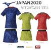 【2021年3月発売】卓球ウイメンズゲームシャツ・スコート上下セットダイバーシティ試合着用可能JTTAレディースミズノMIZUNOゲームTシャツ東京/ユニフォーム/限定/2020/2021/ダイバーシティー/JAPAN/日本82JA020182JB0211#ともに越えよう