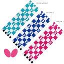 卓球:バタフライ Butterfly フリプル・スポーツタオル 76710【ユニフォーム 卓球用品】【ネコポス便送...