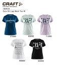 クラフト:【CRAFT】Eaze SS Logo Mesh ...