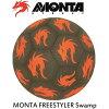 サッカー:モンタ ストリートサッカーボール 4.5号球 MONTA FREESTYLER Nr.5211245464 フリースタイラー エアートリック/リフティング/フリースタイルサッカー