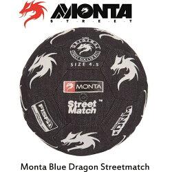 サッカー モンタ ストリートサッカーボール 4.5号球 MONTA BLUE DRAGON STREETMATCH Nr.5210045888 ストリートマッチ/ドリブル/トリック/芸術/路上