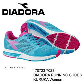 DIADORA 女性跑步跑鞋跑步鞋 KURUKA 婦女 N-6100-3 170723 7023