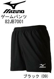 桌球:美津濃桌球遊戲褲子Mizuno 82JB7001◆男女兩用◆