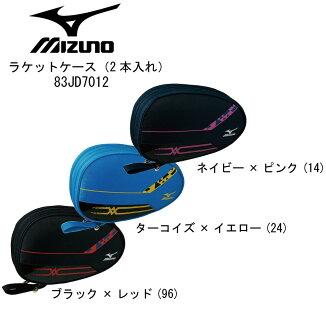 桌球:美津濃桌球球拍情况(把2條放進去)Mizuno 83JD7012