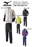 マルチスポーツ:MIZUNO ミズノ N-XT ムーブクロスシャツ&パンツ 上下セット〈32MC7040&32MD7040〉【送料無料!】
