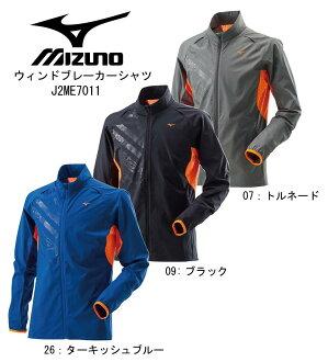 Mizuno:美津濃跑步風衣襯衫波騎手20個實驗室商品! [J2ME7011]