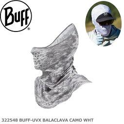 【BUFF】バフ 322548 バラクラバ UVX BALACLAVA CAMO WHT ホワイトカモ UPF50 fishing/フィッシング/釣り/船/ボート/渓流/日焼け/UVカット/ランニング/アウトドア/トレッキング/マスク/マスク素材