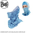 【BUFF】バフ 359896 バラクラバ UVX BALACLAVA CAMO BLUE ブルーカモ UPF50 fishing/フィッシング/釣り/船/ボート/渓流/日焼け/UVカット/ランニング/アウトドア/トレッキング/マスク/マスク素材