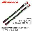 スキー:Nordica ノルディカ DOBERMANN SPITFIRE EVO EDT + N PRO X-Cell EVO 【スキーセット 取付料無料】【送料無料・代引手数料無料】