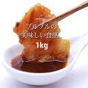 お中元 御中元 ギフト プレゼント 誕生日 2020 牛肉 国産牛 大腸 1kg シマチョウ テッチャン 焼肉 バーベキュー もつ鍋 ホルモン焼き