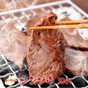 父の日ギフト プレゼント 誕生日 2020 牛肉 ガーリックシンゾウ 100g 焼肉 バーベキュー ホルモン ホルモン焼き おつまみ