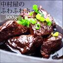ギフト 内祝い 2019 牛肉 国産牛 ホッペ 300g フ...
