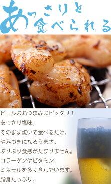 お中元 ギフト 内祝い 牛肉 国産牛 塩ホルモン 100g 焼肉 バーベキュー もつ鍋 ホルモン うどん ホルモン焼き