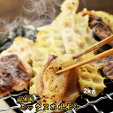 ギフト 内祝い 2019 牛肉 国産牛 ミックスホルモン 2...