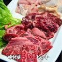 ギフト 内祝い 2019 牛肉 国産牛 バーベキューセット5...