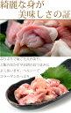 おうち 焼肉 内祝 ギフト プレゼント 誕生日 豚肉 国産豚 ホルモン 300g 小腸 焼肉 バーベキュー もつ鍋 ホルモン うどん ホルモン焼き 2