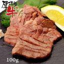 ギフト 内祝い 2019 牛肉 US 厚切り牛タン 100g...